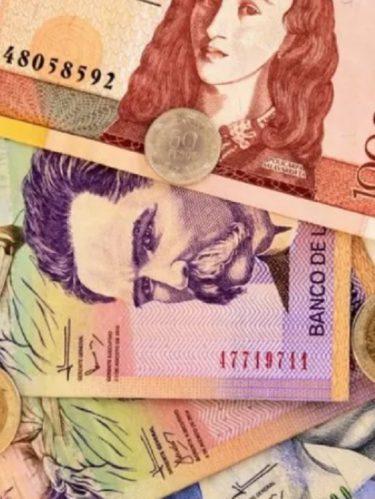 Subsidios para jóvenes en Bogotá: $500.000